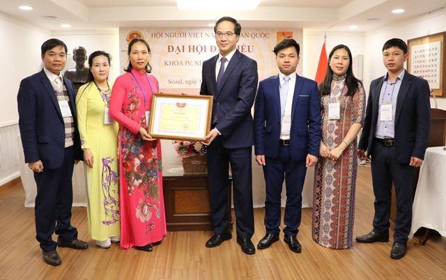 Đại hội đại biểu Hội người Việt Nam tại Hàn Quốc nhiệm kỳ IV (2019-2021) - ảnh 1