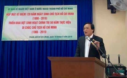 Doanh nhân, trí thức kiều bào thành phố Hồ Chí Minh tưởng nhớ Hồ Chủ tịch - ảnh 2