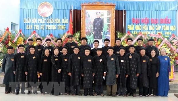 """Phật giáo Hòa Hảo cấp toàn đạo kiên định đường hướng """"vì đạo pháp, vì dân tộc"""" - ảnh 1"""