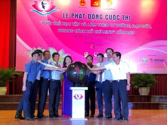 Đẩy mạnh học tập theo Chủ tịch Hồ Chí Minh trong thanh, thiếu niên, học sinh, sinh viên trong và ngoài nước - ảnh 1