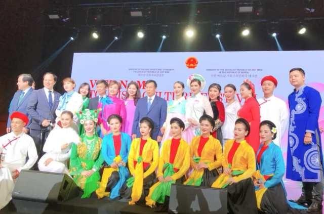 Giao lưu văn hóa - thúc đẩy tình đoàn kết giữa Việt Nam và Hàn Quốc - ảnh 6