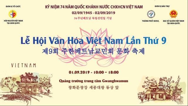 Lễ hội văn hóa Việt Nam lần thứ 9 tại Hàn Quốc - ảnh 1