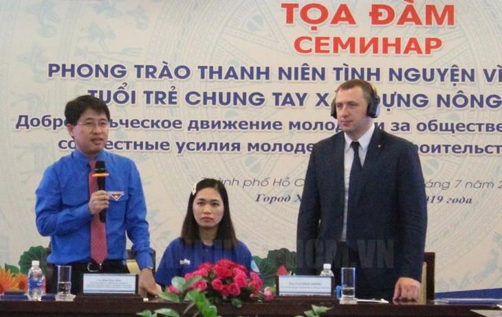 Thanh niên Việt Nam và Nga trao đổi kinh nghiệm về hoạt động tình nguyện - ảnh 1