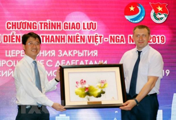 Bế mạc Diễn đàn Thanh niên Việt - Nga lần thứ nhất năm 2019 - ảnh 1