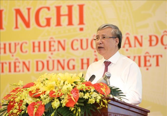 Đưa hàng Việt chiếm lĩnh thị trường trong nước, thâm nhập sâu thị trường quốc tế - ảnh 1