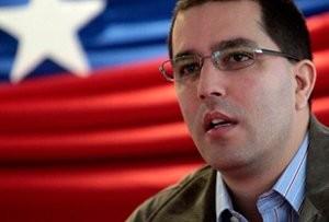 Венесуэла переизбрана в члены Совета ООН по правам человека - ảnh 1