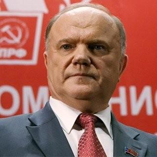 КПРФ поздравила КПВ с успешным проведением 12-го съезда - ảnh 1