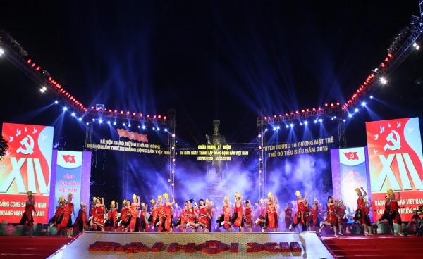 В стране отмечается успешное проведение 12-го съезда Компартии Вьетнама - ảnh 1