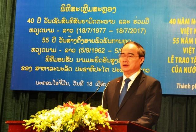 Город Хошимин удостоен ордена Труда 1-й степени в соответствии с указом президента Лаоса - ảnh 1