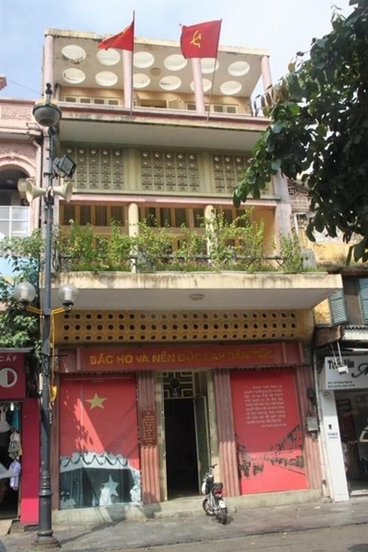Дом №48, где президент Хо Ши Мин написал Декларацию независимости - ảnh 1