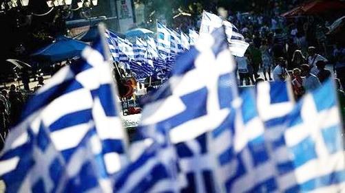 ไอเอ็มเอฟประกาศว่า กรีซหลุดพ้นจากความเสี่ยงผิดนัดชำระหนี้ - ảnh 1