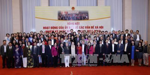 การประชุมสรุปผลปฏิบัติงานของคณะกรรมาธิการเกี่ยวกับปัญหาสังคมแห่งรัฐสภา - ảnh 1