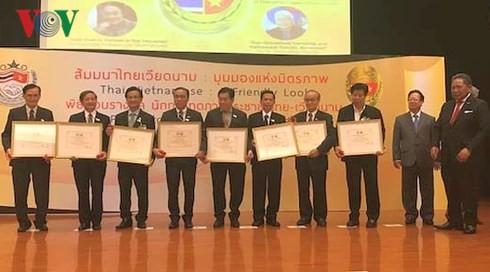 ความสัมพันธ์ระหว่างเวียดนามกับไทยจากมุมมองการพบปะสังสรรค์ระดับประชาชน - ảnh 1