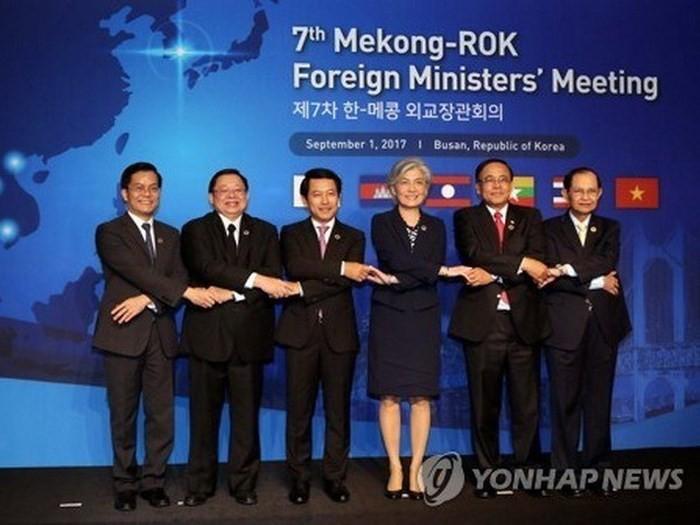 ฟอรั่มสันติภาพสาธารณรัฐเกาหลี-แม่โขงปี2018 - ảnh 1