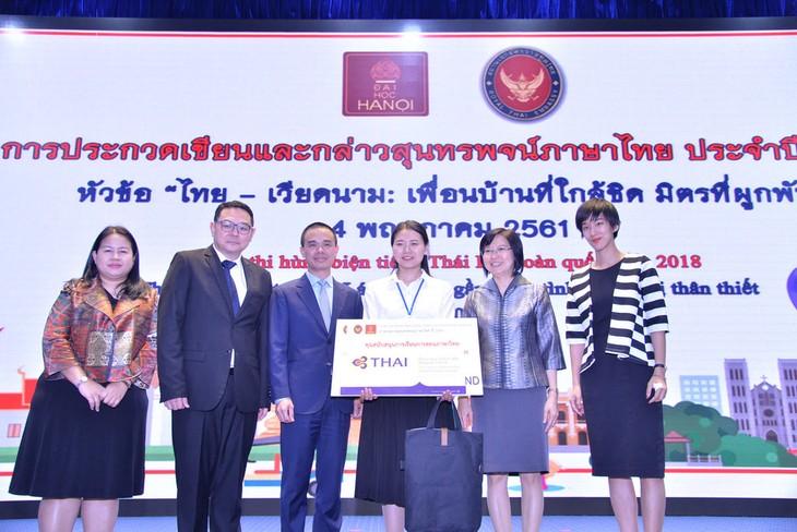 หวอเจิ่นบ๋าวเจิน-ผู้ที่ได้รับรางวัลที่๑ในการประกวดกล่าวสุนทรพจน์ภาษาไทยทั่วประเทศครั้งที่๕ - ảnh 2