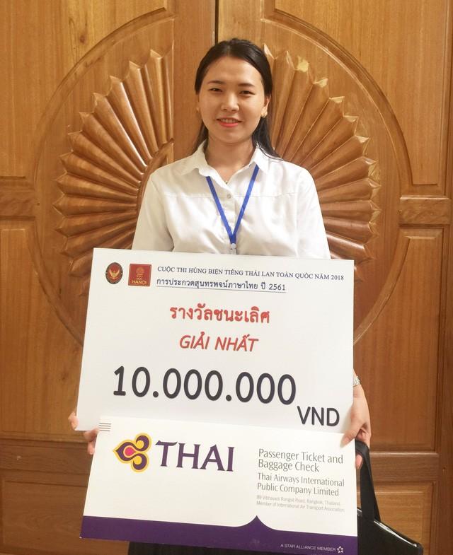 หวอเจิ่นบ๋าวเจิน-ผู้ที่ได้รับรางวัลที่๑ในการประกวดกล่าวสุนทรพจน์ภาษาไทยทั่วประเทศครั้งที่๕ - ảnh 1