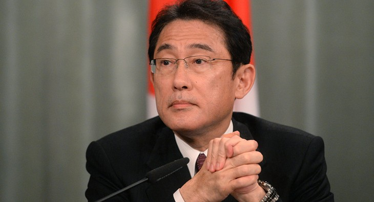 Japan protests China's activity in disputed gas field  - ảnh 1