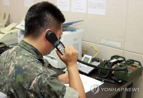 Two Koreas fully restore western military communication line - ảnh 1