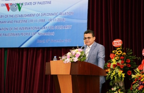 Vietnam promotes solidarity with Palestine - ảnh 1