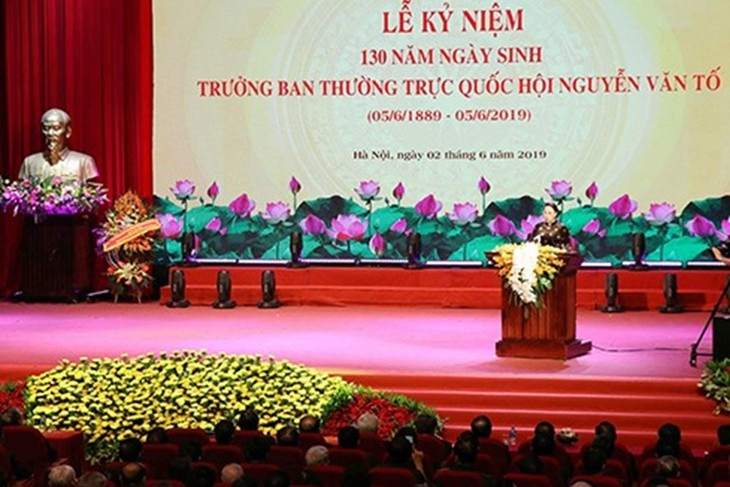 Nguyen Van To's 130th birth anniversary marked - ảnh 1