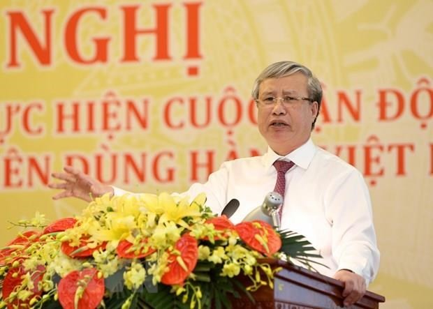 10-year campaign promotes made-in-Vietnam products - ảnh 1