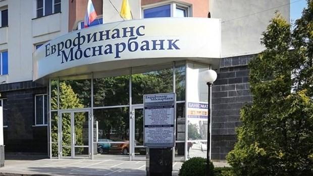美国制裁一家俄委合资银行 - ảnh 1