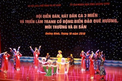 Quang Ninh festival breathes new life into traditional folk music - ảnh 1