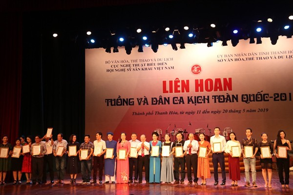 Traditional theatre advancements highlighted at national festival - ảnh 1