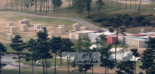 Corea del Sur confirma que la investigación sobre el THAAD no está dirigida a su abolición  - ảnh 1