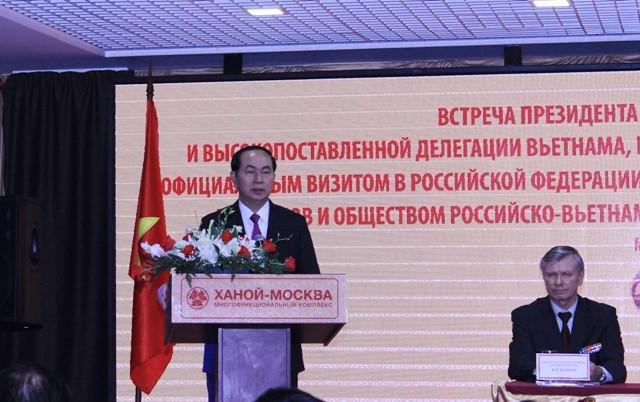 Rusia es un amigo confiable de Vietnam, dice el presidente Tran Dai Quang - ảnh 1