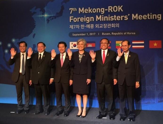 Fortalecen la cooperación entre los países de la subregión del río Mekong y Corea del Sur - ảnh 1