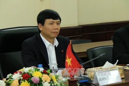 Vietnam asiste a la XVIII Conferencia Ministerial del Movimiento de Países No Alineados - ảnh 1