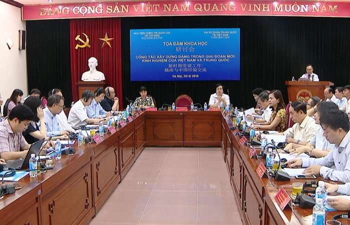 Seminario sobre la consolidación del Partido Comunista de Vietnam en la nueva coyuntura - ảnh 1