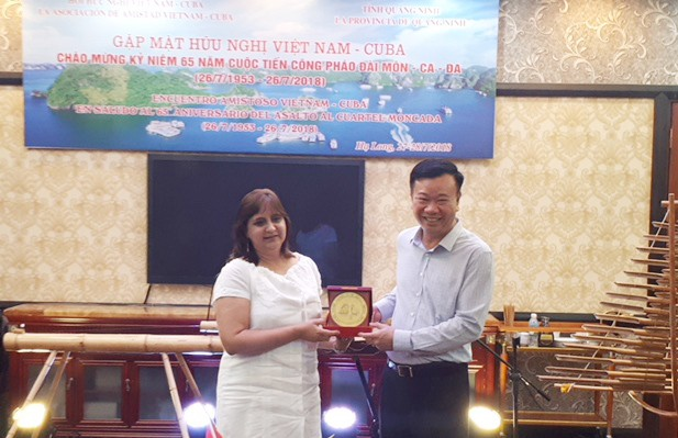 Localidad vietnamita conmemora aniversario de gesta cubana - ảnh 1
