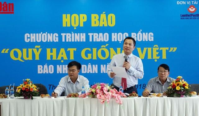 Localidades vietnamitas preparan buenas condiciones para el nuevo año académico  - ảnh 1
