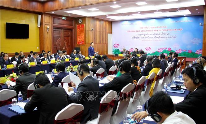 Inauguran VII seminario teórico partidos de Vietnam y Laos - ảnh 1