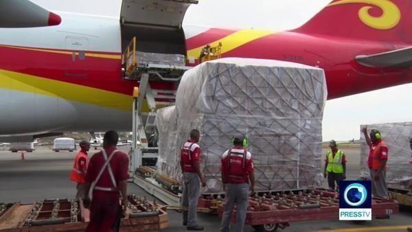 ONU amplia ayuda humanitaria en Venezuela  - ảnh 1