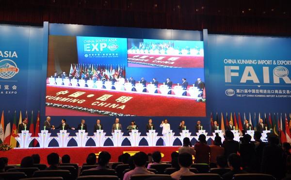 เวียดนามเข้าร่วมงานแสดงสินค้าจีน เอเชียใต้ครั้งแรกและงานแสดงสินค้าคุนหมิง - ảnh 1