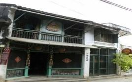 เยือนบ้านโบราณหลังหนึ่งในเมืองเก่าโหยอาน - ảnh 1