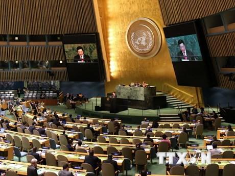 เวียดนามเสนอข้อคิดริเริ่มเพื่อลดความเสี่ยงจากภัยธรรมชาติเนื่องจากการเปลี่ยนแปลงของสภาพภูมิอากาศ - ảnh 1