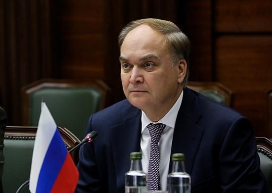การแถลงข่าวต่อสื่อมวลชน ณ กระทรวงการต่างประเทศรัสเซียเกี่ยวกับการพบปะสุดยอดรัสเซีย – สหรัฐ - ảnh 1