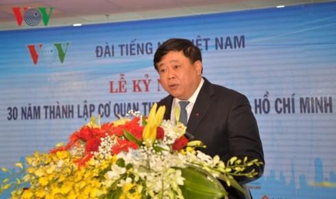 สำนักงานตัวแทนของวีโอวีประจำนครโฮจิมินห์รำลึกครบรอบ 30 ปีวันก่อตั้ง - ảnh 1