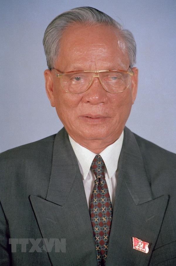 อดีตประธานประเทศสาธารณรัฐสังคมนิยมเวียดนาม เลดึ๊กแองห์ ถึงแก่อสัญกรรม - ảnh 1