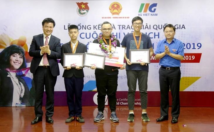 เวียดนามได้ตัวแทน 3 คนเข้าร่วมการแข่งขัน Adobe Certified Associate World Championship - ảnh 1