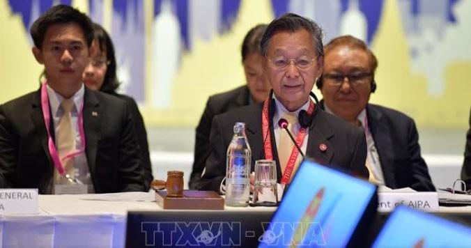 รองประธานสภาแห่งชาติ อวงจูลิว เข้าร่วมการพบปะระหว่างผู้นำไอป้ากับอาเซียน ณ ประเทศไทย - ảnh 1