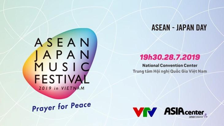 มหกรรมดนตรีอาเซียน-ญี่ปุ่นปี 2019 ณ เวียดนาม-คำอธิษฐานเพื่อสันติภาพ - ảnh 1