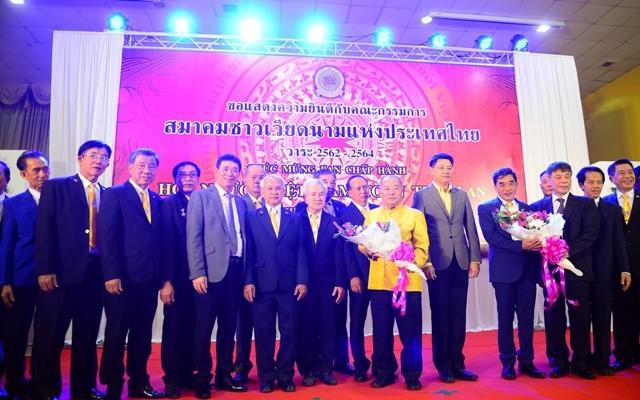 สมาคมชาวเวียดนามแห่งประเทศไทยส่งเสริมบทบาทเชื่อมโยงชมรมชาวเวียดนามอย่างมีประสิทธิภาพ - ảnh 1