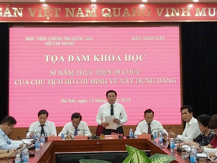 50 ปีการปฏิบัติตามพินัยกรรมของประธานโฮจิมินห์เกี่ยวกับการสร้างสรรค์พรรค - ảnh 1