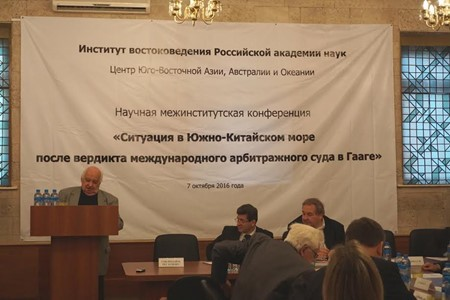 Seminar on East Sea held in Russia - ảnh 1