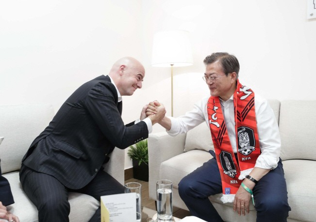 Two Koreas consider joint bid to host 2023 Women's World Cup - ảnh 1